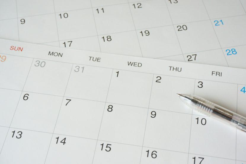 年末年始営業日程のお知らせ